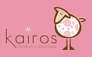 Kairos Children's Boutique